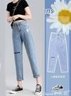 窄管褲牛仔褲女褲夏季薄款2021年新款直筒寬鬆高腰顯瘦九分蘿卜老爹褲子 小天使 99免運
