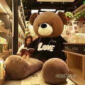 買一送一2米公仔熊貓布娃娃女孩睡覺抱可愛毛絨玩具大熊送女友MBS「時尚彩虹屋」