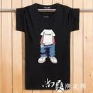 韓版青年男大尺碼短袖t恤青少年純棉潮流T恤 【尚美潮流閣】