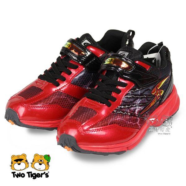 日本月星 MoonStar SS競速運動鞋 紅色 魔鬼氈 機能童鞋 中大童 NO.R3609