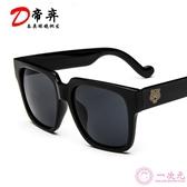 韓版老虎頭大方框太陽鏡男女 復古彩膜墨鏡 太陽眼鏡廠家直銷