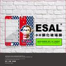 【E-SAL美國國旗猴】iPhone系列手機殼加購39元把日本Esal潮牌鋼化玻璃膜帶走!