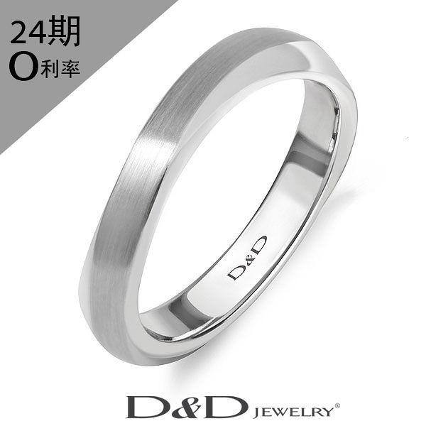 D&D 婚戒 對戒 男戒 約定 LOVE TRULY III