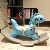 康貝星搖搖馬木馬寶寶玩具兒童搖馬帶音樂塑膠1-3周歲交換禮物加厚jy【快速出貨】