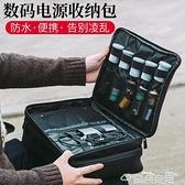數據線收納包數碼收納包數據線充電器硬殼盒滑鼠充電寶硬盤耳機保護套大容量 雲朵走走
