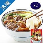 捷康紅燒牛肉麵/包x2【愛買冷凍】
