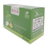 港香蘭等大人女300粒/盒 公司貨中文標 PG美妝