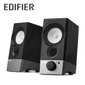 【Edifier 漫步者】R19U 主動式2.0聲道電腦喇叭