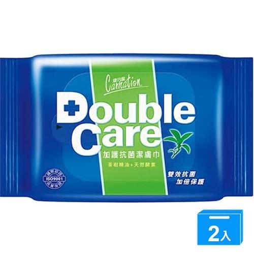 康乃馨DoubleCare抗菌濕巾20片2包【兩入組】【愛買】