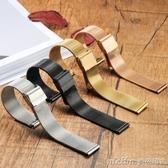 手錶帶代用dw男女米蘭精鋼不銹鋼帶超薄新款金屬網帶手鍊精鋼配件 美芭