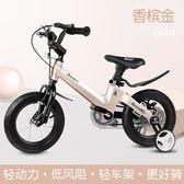 兒童自行車3歲寶寶腳踏車2-4-6-7-8-9-10歲童車男孩女孩單車18寸(全館滿1000元減120)