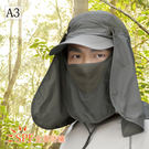 A3-運動型360度防曬遮陽帽(防紫外線/透氣排汗)3件式