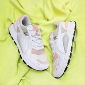 【折後$2580再送贈品】PUMA RS 2 Futura 白 粉紅 休閒鞋 女鞋 復古 慢跑鞋 運動鞋 老爹鞋 37401104