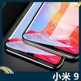 Xiaomi 小米手機 9 全屏弧面滿版鋼化膜 3D曲面玻璃貼 高清 防刮耐磨 防爆抗汙 螢幕保護貼