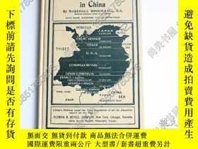 二手書博民逛書店【罕見】1908年版 中國今日 Present-Day Cond