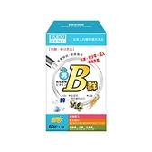 日本味王 男用維生素B群+鋅(60粒)【小三美日】※禁空運