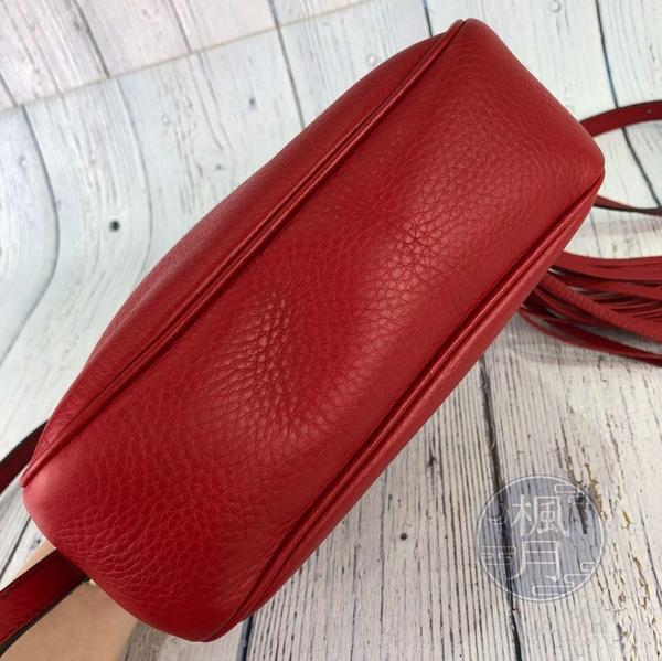 BRAND楓月 GUCCI 古馳 308364 紅色SOHO側背包 流蘇裝飾 大LOGO印花 相機包 斜背包 肩背包