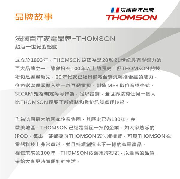 THOMSON湯姆盛 微電腦水冷箱扇 SA-F03【福利品】◆附贈冰晶塊強效降溫 水冷扇