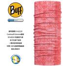 [西班牙製 BUFF] Coolmax 戀戀花蕊 防曬透氣 頭巾;BF117067-531;蝴蝶魚戶外