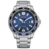 【台南 時代鐘錶 CITIZEN】星辰 AW1525-81L 光動能 水波紋 日期顯示 鋼錶帶男錶 銀/藍 44.5mm
