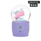 讚爾藝術 JARLL~萌趣系列-雙魚座 水晶球擺飾(KB2015) 現貨+預購
