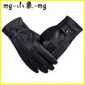 機車手套-皮手套男士冬季騎行加厚加絨保暖防水防風觸屏戶外手套騎車機車