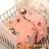 兒童被子秋冬午睡加厚珊瑚絨牛奶法蘭絨寶寶棉被嬰兒蓋被【小獅子】