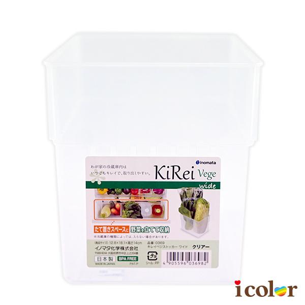 i color 日本製 冰箱蔬果室收納籃(寬)