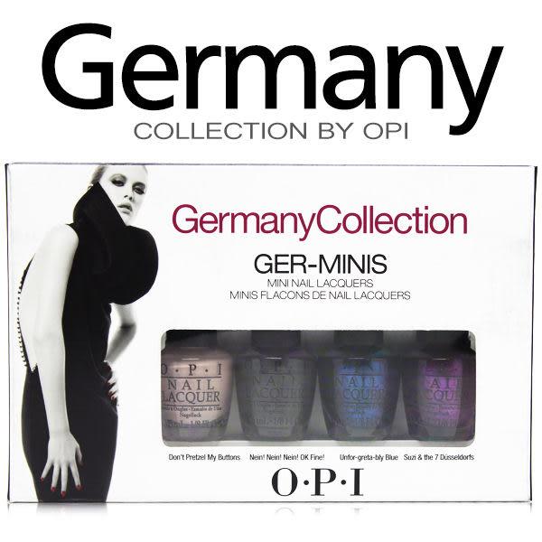 OPI 迷你組 Germany Collection 德國狂想系列