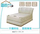 《固的家具GOOD》198-3-AW 世紀之星獨立筒床墊【雙北市含搬運組裝】