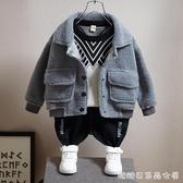 男童保暖外套-寶寶冬裝男童冬季加厚外套洋氣嬰兒童保暖韓版羊羔絨新秋款潮 糖糖日系