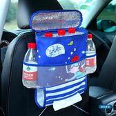 收納袋車用汽車用品椅背置物袋車載多功能雜物儲物收納袋