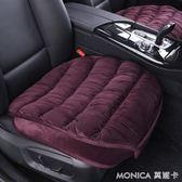 坐墊 無靠背汽車坐墊全包圍季保暖後排車墊毛絨座墊前排單片 YXS 莫妮卡小屋