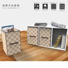 經典格紋 MIT台灣製 直立式抽屜收納箱...