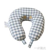 U型枕飛機旅行枕護頸頸椎脖子學生辦公室午睡男女記憶棉枕 雙十一全館免運