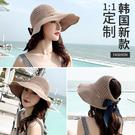 草帽子女夏天韓版防曬空頂遮陽帽沙灘出遊百搭防紫外線遮臉太陽帽 店慶降價