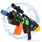 兒童高壓男孩塑料超大噴水槍戶外夏季沙灘玩具遠射程 【全館免運】 YJT