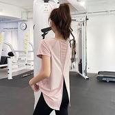 運動上衣女寬鬆短袖跑步罩衫健身房速幹T恤夏薄款網紅顯瘦瑜伽服 【ifashion·全店免運】