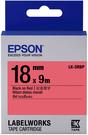 LK-5RBP EPSON 標籤帶 (紅底黑字/18mm) C53S655403