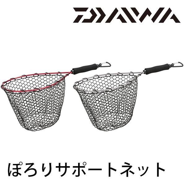 漁拓釣具 DAIWA 路亞用網框 55cm [手撈網]