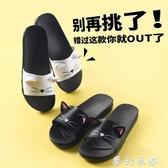 韓版拖鞋女ins夏季新款外穿室內防滑洗澡平底時尚網紅一字涼拖鞋夢幻
