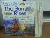 【書寶二手書T5/少年童書_GMJ】I wonder why-The Sun Rises等_共7本合售