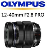 名揚數位 加送保護鏡 元佑公司貨 OLYMPUS M. ZUIKO ED 12-40mm F2.8  (分12/24期)  拆鏡