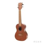 初學者兒童成人木質入門2吉他可彈奏樂器男女孩玩具 QW9239『夢幻家居』