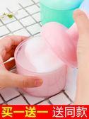 打泡器洗面奶起泡洗臉打泡沫神器泡沫發泡起泡器杯網紅女打泡泡瓶 深藏blue