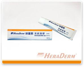 赫麗敷 清創凝膠(滅菌) 40g HERADERM Gel(Sterile) 元氣健康館