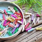zakka創意可愛卡通DIY小木夾子麻繩照片相片墻夾彩色留言便簽夾 挪威森林