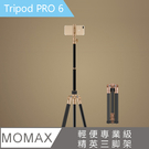 【MOMAX】Tripod Pro 6 ...