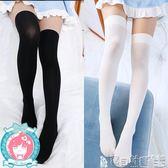 絲襪 日系過膝學院風天鵝絨高長筒貓咪黑白絲襪 寶貝計畫