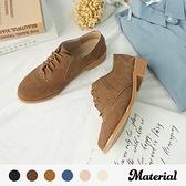牛津鞋 綁帶復古紳士鞋 MA女鞋 T52840
